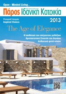 Paros_Idaniki_Katoikia_2013_cover